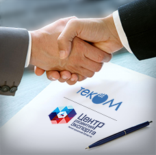 Tecom Group and Center for Developing Export Capacity of the Nizhny Novgorod region sign a Partnership Agreement